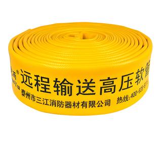 100远程供水软管