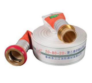 20-80-20超輕浮力消防水帶聚氨酯聚乙烯纖維絲