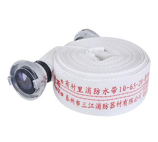 10-65-20有襯里消防水帶聚氨酯滌綸長絲耐磨款