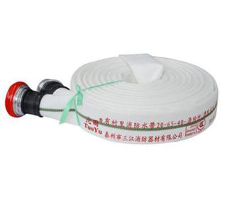 20-65-40有衬里消防水带聚氨酯涤纶纱
