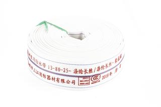 13-80-25有衬里消防水带聚氨酯涤纶长丝