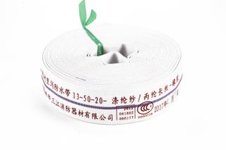 13-50-20有衬里消防水带橡胶涤纶纱