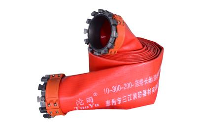 10-300大流量远程供水软管